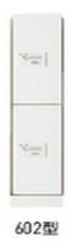 ###u.神栄ホームクリエイト【SK-CBX-602-WC】ホワイト 宅配ボックス(ダイヤル錠式・屋内型) 下段用 スリム 1/2サイズ