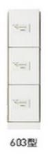 ###u.神栄ホームクリエイト【SK-CBX-603-WC】ホワイト 宅配ボックス(ダイヤル錠式・屋内型) 下段用 スリム 1/3サイズ