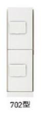 ###u.神栄ホームクリエイト【SK-CBX-702-WC】ホワイト 宅配ボックス(ダイヤル錠式・防滴型) 下段用 スリム 1/2サイズ