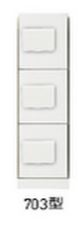 ###u.神栄ホームクリエイト【SK-CBX-703-WC】ホワイト 宅配ボックス(ダイヤル錠式・防滴型) 下段用 スリム 1/3サイズ
