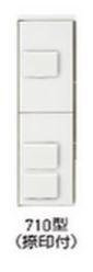 ###u.神栄ホームクリエイト【SK-CBX-710-WC】ホワイト 宅配ボックス(ダイヤル錠式・防滴型) 上段用 スリム 1/3サイズ(捺印付)