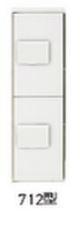 ###u.神栄ホームクリエイト【SK-CBX-712-WC】ホワイト 宅配ボックス(ダイヤル錠式・防滴型) 上段用 スリム 1/2サイズ