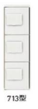 ###u.神栄ホームクリエイト【SK-CBX-713-WC】ホワイト 宅配ボックス(ダイヤル錠式・防滴型) 上段用 スリム 1/3サイズ