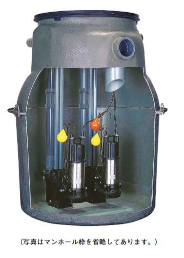 川本 ポンプ【TAZP2-200D50G】着脱タイプ TAZ2-G形 汚水中継槽ユニット 交互並列 ポンプ別売