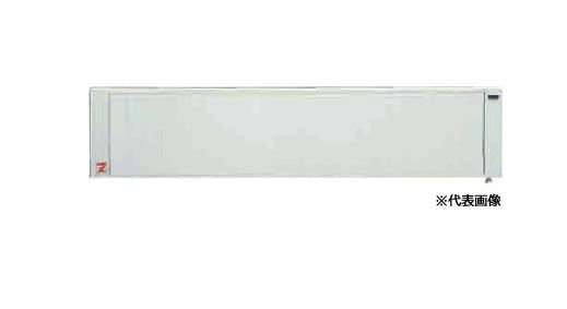 ###♪パーパス パネルヒーター【1004R2〔ZSPJ7〕】壁掛タイプ 銅製パネル 新築向 受注生産