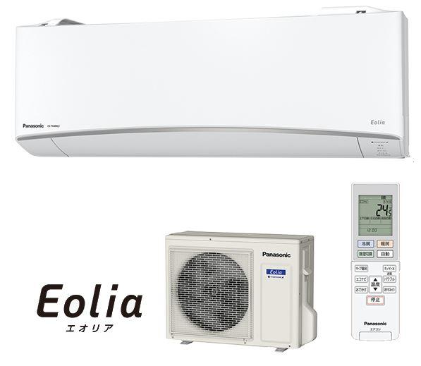 パナソニック ルームエアコン【CS-TX569C2 W】クリスタルホワイト 2019年 TXシリーズ フル暖 Eolia(エオリア) 単相200V 18畳用 (旧品番 CS-TX568C2 W)