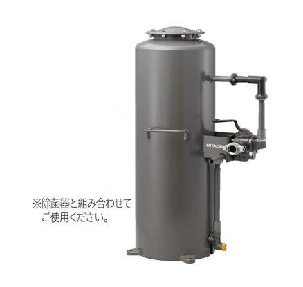 ‡‡‡日立 除鉄槽【FE-10X】除鉄除菌システム用 (旧品番 FE-10W)
