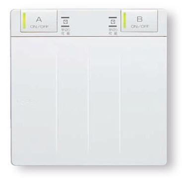 ###♪パーパス 給湯器部材【FHR-100N3-2】床暖房リモコン 2系統制御タイプ (3心×2本)