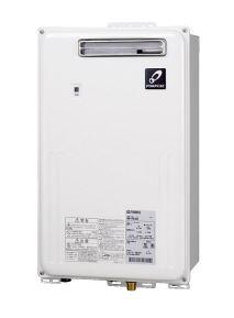 ###♪パーパス 暖房専用熱源機【GD-700WH3】GDシリーズ 屋外壁掛形 自動補給水機能付 熱動弁3Pヘッダー内蔵 2温度タイプ リモコン別売