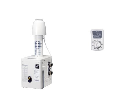 ###♪パーパス ふろがま【GF-133CE】GFシリーズ 浴室外屋内据置形 CF式 電源:AC100V 浴室リモコン付属