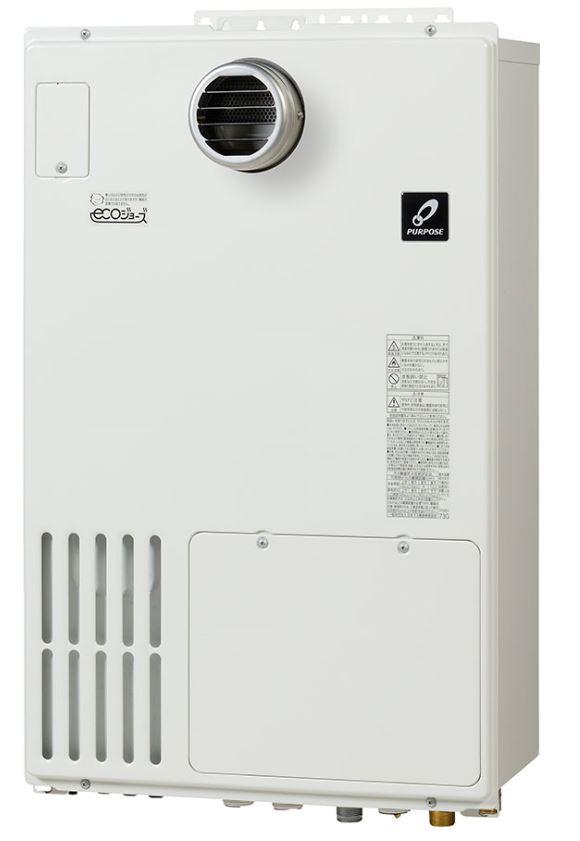 ###♪パーパス 給湯暖房用熱源機【GH-H240AWH3】GHシリーズ 屋外壁掛形 PS標準設置兼用 設置フリー オート 24号 リモコン別売