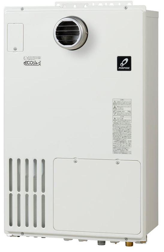 ###♪パーパス 給湯暖房用熱源機【GH-H240AWH6】GHシリーズ 屋外壁掛形 PS標準設置兼用 設置フリー オート 24号 リモコン別売