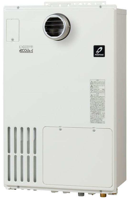 ###♪パーパス 給湯暖房用熱源機【GH-HD240ZWH6】GHシリーズ 屋外壁掛形 PS標準設置兼用 設置フリー フルオート 24号 リモコン別売