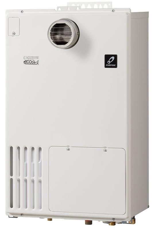 ###♪都市ガス(12A/13A)パーパス 給湯暖房用熱源機【GH-HDM2400ZWH3】GHシリーズ 屋外壁掛形 PS標準設置兼用 設置フリー フルオート 24号 リモコン別売