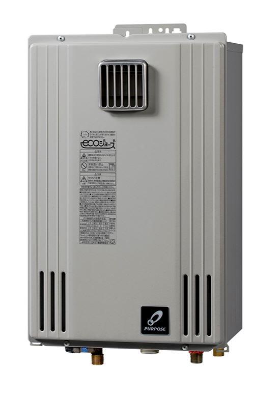 ###♪パーパス 給湯器【GS-H2002W-1】GSシリーズ 屋外壁掛形 PS標準設置兼用 給湯専用 20号 リモコン別売