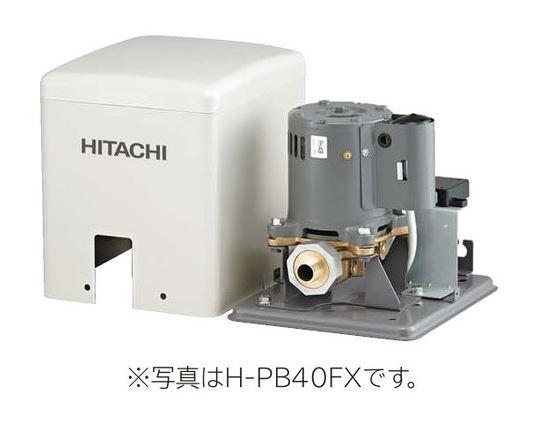 日立 ポンプ【H-PB100FX】自動式給湯加圧ポンプ 単相100V 出力100W (旧品番 H-PB100FW)