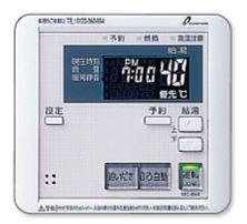 ###♪パーパス 給湯器部材【MC-664-W】標準タイプリモコン 660シリーズ 台所リモコン