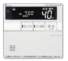 ###♪パーパス 給湯器部材【MC-H700L】標準タイプリモコン 700シリーズ 台所リモコン