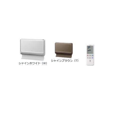 ###βΣ日立 システムマルチエアコン【RAM-E28CS C】(室内ユニットのみ) ベージュ MECシリーズ 3・4部屋用室内ユニット 壁掛けタイプ 10畳程度