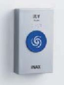 INAX/LIXIL【OKC-8BML】大便器自動洗浄システム オートフラッシュC セパレート形 操作部 タッチスイッチ 無線タイプ