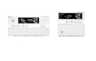 ###♪パーパス 給湯器部材【TC-700L】標準タイプリモコン 700シリーズ セットリモコン(浴室+台所) 呼び出し機能付 (FC-700L+MC-700L)