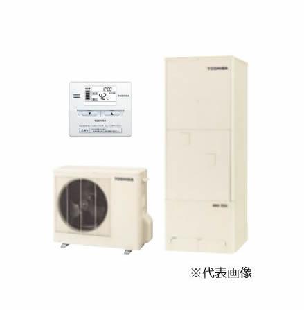 ###東芝 エコキュート【HWH-F376-Z】(標準リモコン付)給湯専用 ESTIA6 耐塩害仕様 高圧 一般地 角型 370L 受注約2ヶ月(旧品番 HWH-F375-Z)