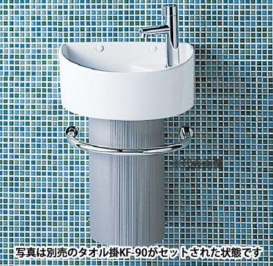 INAX/LIXIL【YL-C33DHC】狭小手洗器(トラップカバータイプ) アクアセラミック 壁給水・壁排水