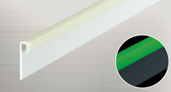 ####u.アシスト/Assist【20-321CK (2m) (10本)】床金物 巻上げ見切り 樹脂製 穴無 1束(10本) 硬質塩化ビニール+蓄光