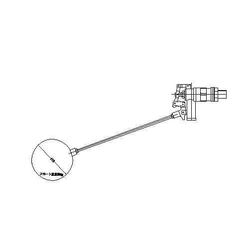 FMバルブ製作所【FMバルブ用副弁(ボールタップ) FM-13 13A】フロート(ポリエチレン製) 標準型13A 本体材質:CAC902