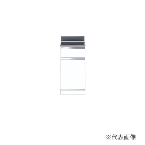###マイセット 【M1-40T】M1 ベーシック 調理台 奥行55cm 高さ80cm