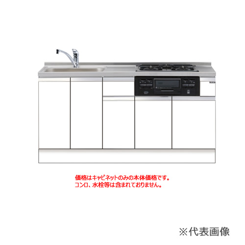 【M3-90S】 M3 ###マイセット 一槽型流し台 (薄型)