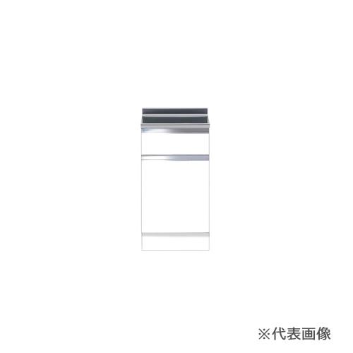 ###マイセット 【S1-45T】S1 ハイトップ 調理台 受注生産