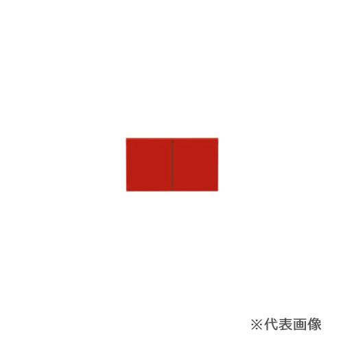 ###マイセット【S5-80UT】S5 玄関収納 天袋ユニット 受注生産 (旧品番 S5-80U)