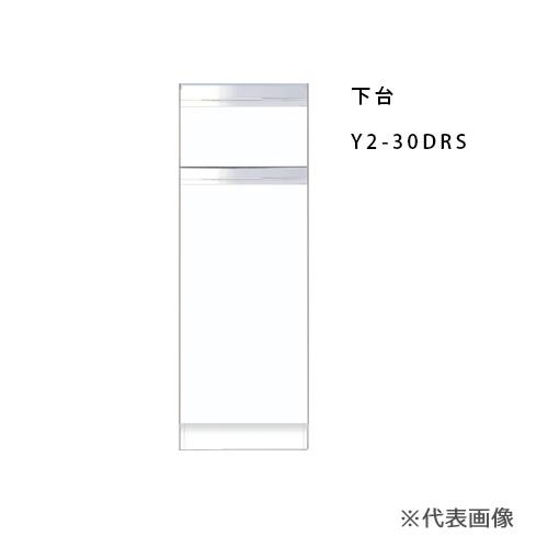 ###マイセット 【Y2-30DRS】Y2 壁面収納 トールユニットオープンタイプ