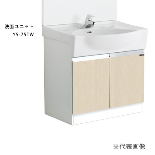 【正規通販】 ###マイセット 【Y5-75TW】Y5 洗面化粧台洗面ユニット, calimart(カリマート) 24ee16d8