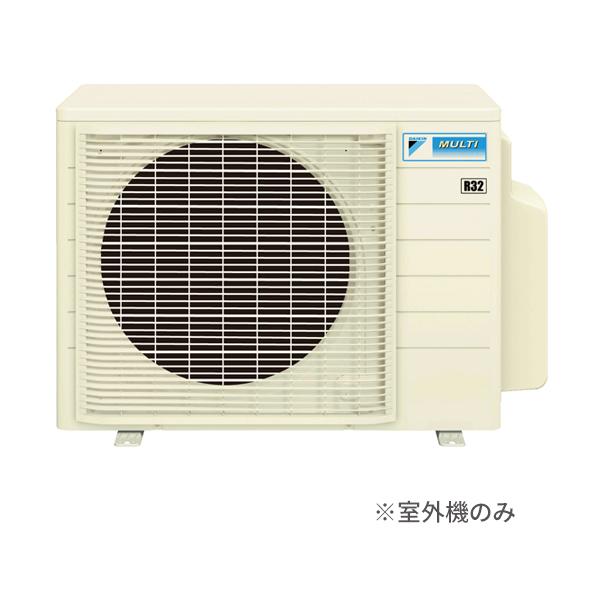 ###ダイキン 室外機のみ【2M45RAVE】ヒートポンプ式マルチ床暖房システム ホッとく~る システムマルチ 耐塩害仕様 2ポート 単相200V