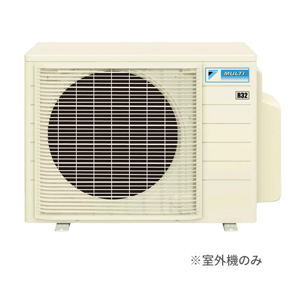 ###ダイキン 室外機のみ【2M53RAVE】ヒートポンプ式マルチ床暖房システム ホッとく~る システムマルチ 耐塩害仕様 2ポート 単相200V