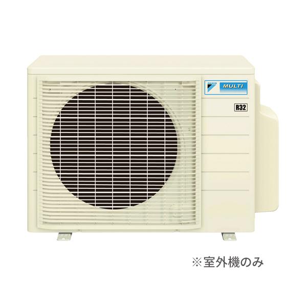 ###ダイキン 室外機のみ【2M40VCVE】ヒートポンプ式マルチ床暖房システム ホッとく~る システムマルチ(ココタス接続タイプ) 耐塩害仕様 2ポート 単相200V