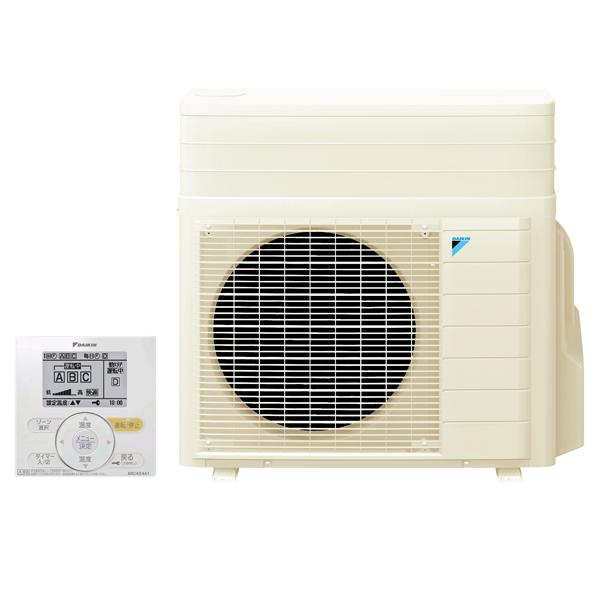 ###ダイキン 室外ユニットのみ【1MU56RFVE2】ヒートポンプ式温水床暖房 ホッとエコフロア 耐重塩害仕様 (ワイヤードリモコン付属) 単相200V