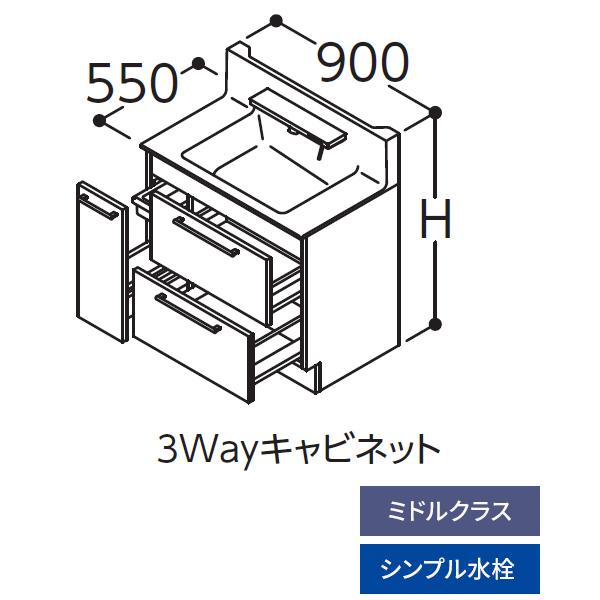 公式の  3Wayキャビネット ###TOTO【LDSFA090BDLGN1】ミドルクラス シンプル水栓 間口900mm:あいあいショップさくら オクターブ 洗面化粧台 カウンター高さ800 左側回避-木材・建築資材・設備