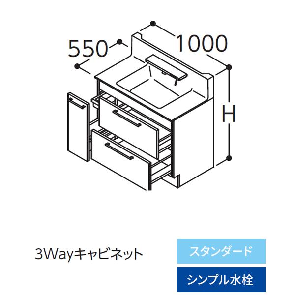 大幅値下げランキング LDSFA100BDBGN1A ###TOTO スタンダード 洗面化粧台 オクターブ 人気の定番 シンプル水栓 右側回避+体重計収納 3Wayキャビネット 間口1000mm カウンター高さ800