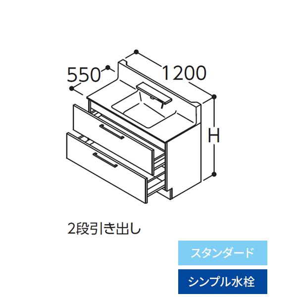 想像を超えての オクターブ カウンター高さ800 左側回避 2段引き出し 洗面化粧台 ###TOTO【LDSFA120BCLGN1A】スタンダード シンプル水栓 間口1200mm:あいあいショップさくら-木材・建築資材・設備