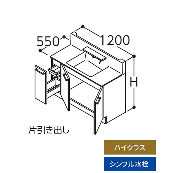 格安販売の 片引き出し 間口1200mm 左側回避 洗面化粧台 シンプル水栓 カウンター高さ800 受注約1週:あいあいショップさくら オクターブ ###TOTO【LDSFA120BJLGN1】ハイクラス-木材・建築資材・設備