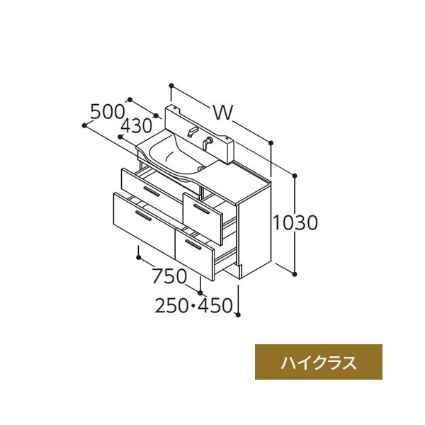 海外最新 ###TOTO【LDSFL120BHCGS1】寒冷地 間口1200mm オクターブスリム 片寄せボウルプラン 洗面化粧台 左片寄せボウル+回避なし+体重計収納 ハイクラス 受注約1週:あいあいショップさくら-木材・建築資材・設備