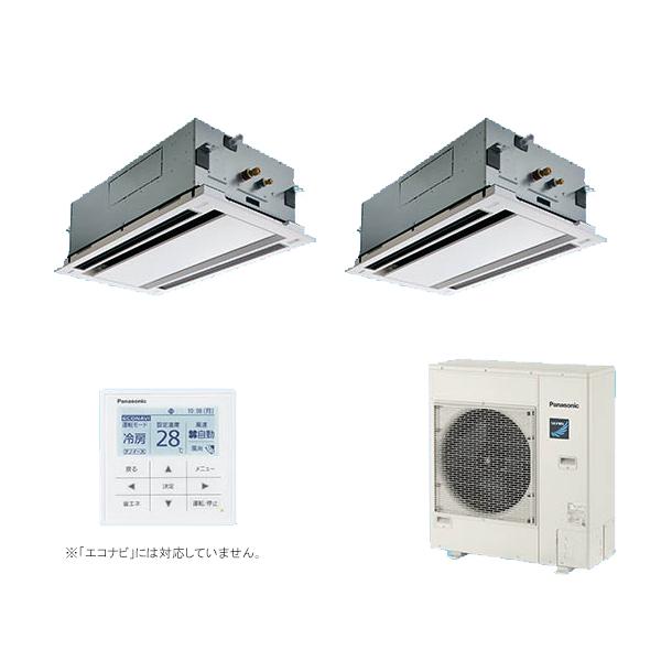 良質  βパナソニック 業務用エアコン【PA-P160L6HDNB】2方向天井カセット形 Hシリーズ 冷暖房 同時ツイン 標準 三相200V P160形 6.0馬力相当, Lifepot-Select(ライフポット) 4c2281bd