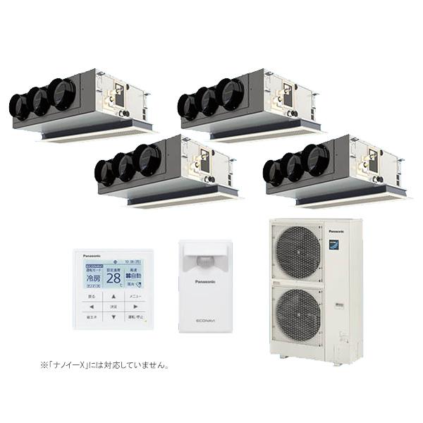 新着商品 βパナソニック 業務用エアコン【PA-P280F6GVB】天井ビルトインカセット形 Gシリーズ 冷暖房 同時ダブルツイン エコナビ 三相200V P280形 10.0馬力相当, キリシマチョウ b66e66d7