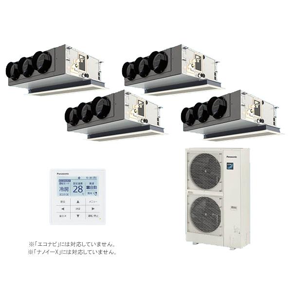 素晴らしい βパナソニック 業務用エアコン【PA-P280F6HVNB】天井ビルトインカセット形 Hシリーズ 冷暖房 同時ダブルツイン 標準 三相200V P280形 10.0馬力相当, コミックまとめ買い f0507507