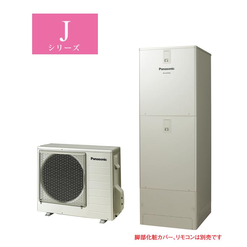 日本人気超絶の #パナソニック エコキュート【HE-JU37KQS】(本体のみ) Jシリーズ パワフル高圧 フルオート 一般地向け 屋外設置用 370L (旧品番 HE-JU37JQS), ギギliving db7c0e91
