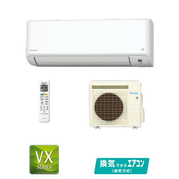 競売 ダイキン ルームエアコン【S56YTVXP 18畳程度 W】ホワイト 室内電源タイプ 2021年 VXシリーズ VXシリーズ 室内電源タイプ 単相200V 18畳程度, カワゴエシ:b107bdd5 --- promilahcn.com