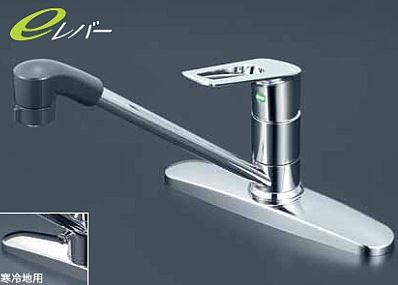 KVK 水栓金具【KM5091ZTFEC】寒冷地 流し台用シングルレバー式シャワー付混合栓(eレバー)7